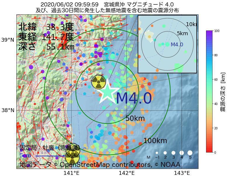 地震震源マップ:2020年06月02日 09時59分 宮城県沖でM4.0の地震