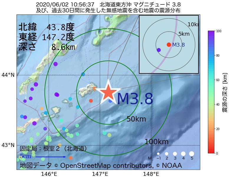 地震震源マップ:2020年06月02日 10時56分 北海道東方沖でM3.8の地震