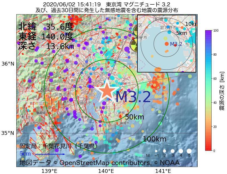地震震源マップ:2020年06月02日 15時41分 東京湾でM3.2の地震
