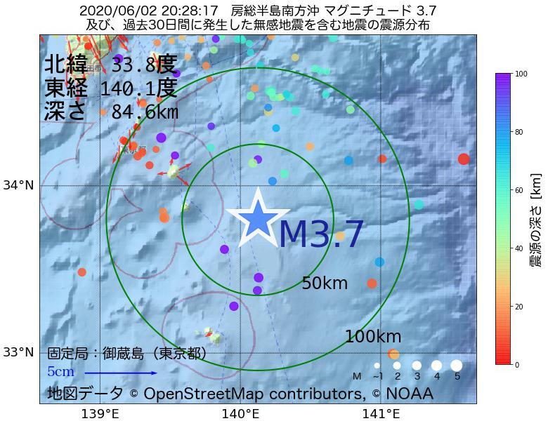 地震震源マップ:2020年06月02日 20時28分 房総半島南方沖でM3.7の地震