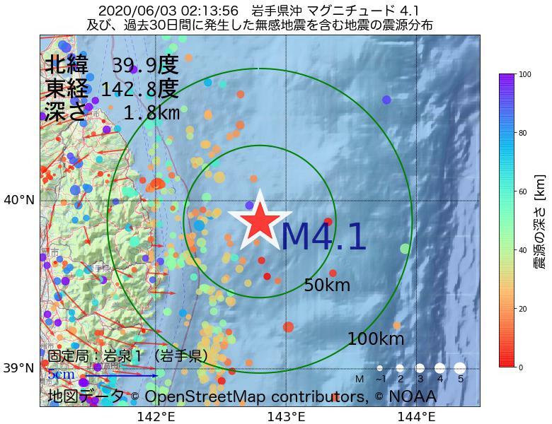 地震震源マップ:2020年06月03日 02時13分 岩手県沖でM4.1の地震