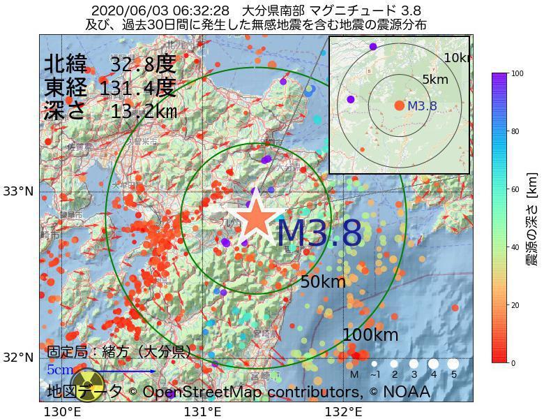 地震震源マップ:2020年06月03日 06時32分 大分県南部でM3.8の地震
