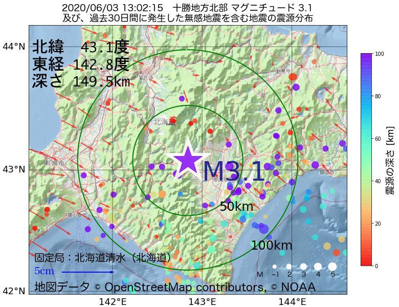 地震震源マップ:2020年06月03日 13時02分 十勝地方北部でM3.1の地震