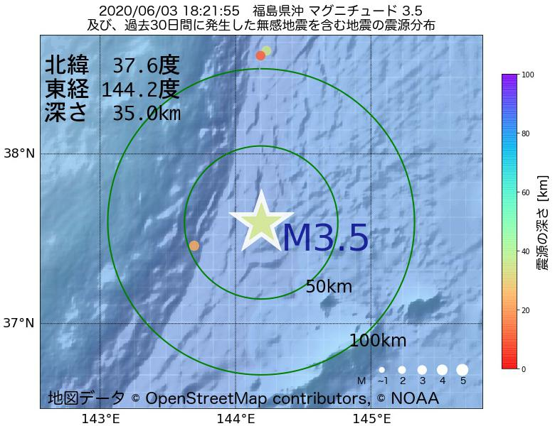 地震震源マップ:2020年06月03日 18時21分 福島県沖でM3.5の地震