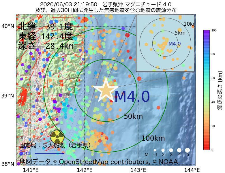 地震震源マップ:2020年06月03日 21時19分 岩手県沖でM4.0の地震