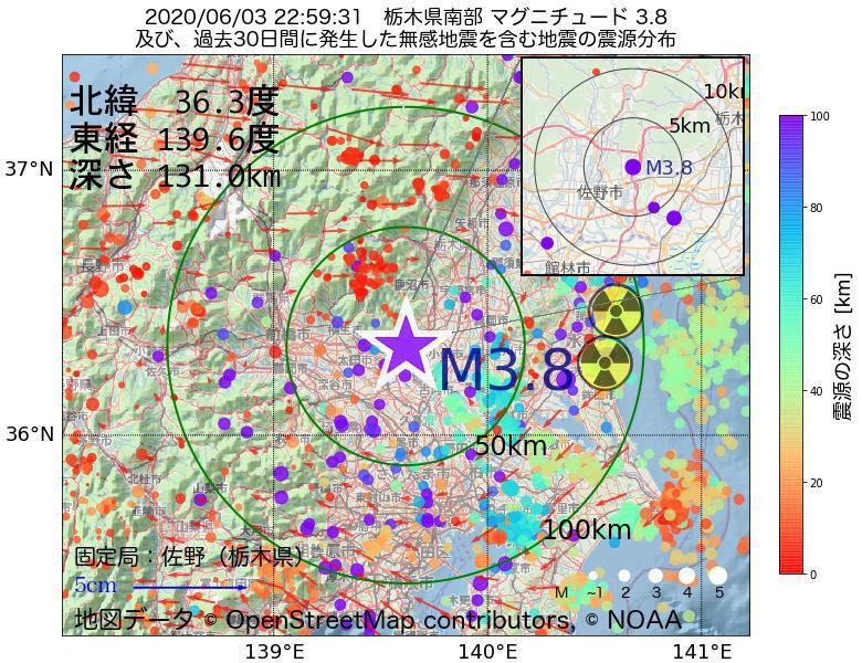 地震震源マップ:2020年06月03日 22時59分 栃木県南部でM3.8の地震
