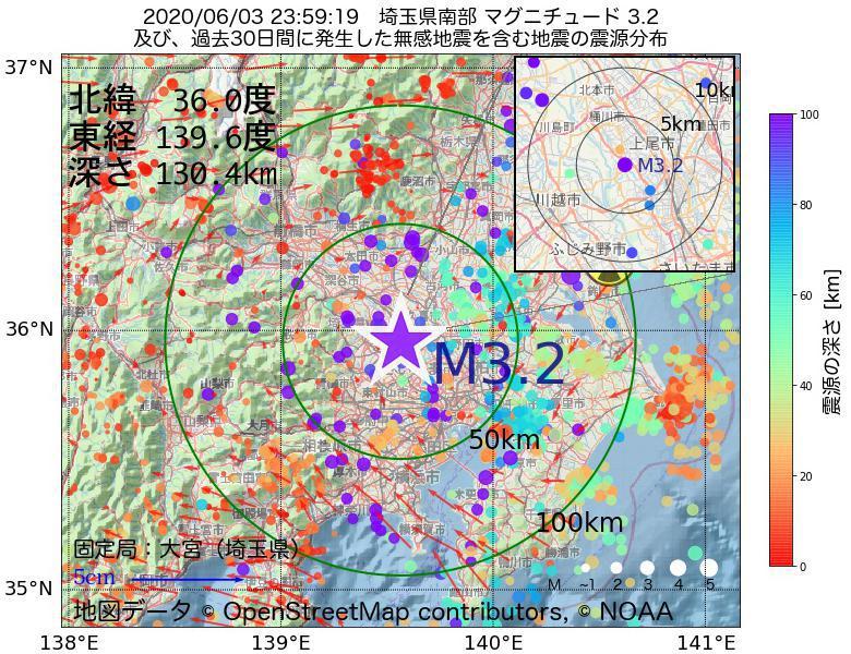 地震震源マップ:2020年06月03日 23時59分 埼玉県南部でM3.2の地震