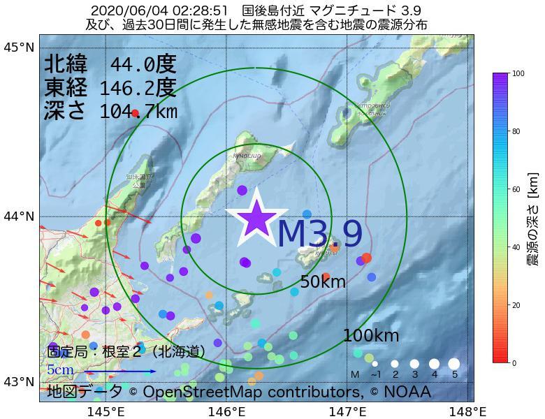 地震震源マップ:2020年06月04日 02時28分 国後島付近でM3.9の地震
