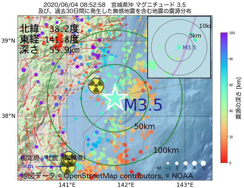 地震震源マップ:2020年06月04日 08時52分 宮城県沖でM3.5の地震