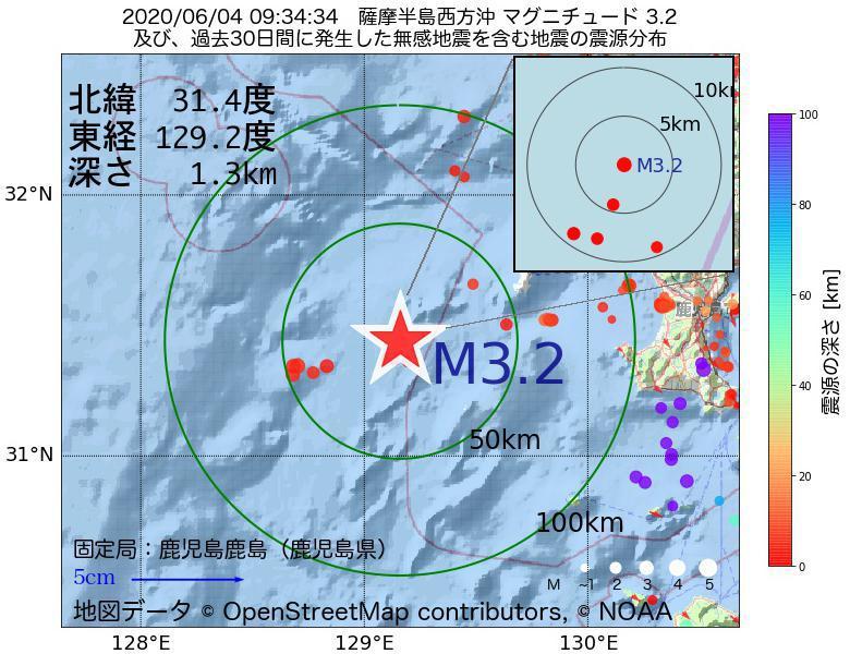 地震震源マップ:2020年06月04日 09時34分 薩摩半島西方沖でM3.2の地震
