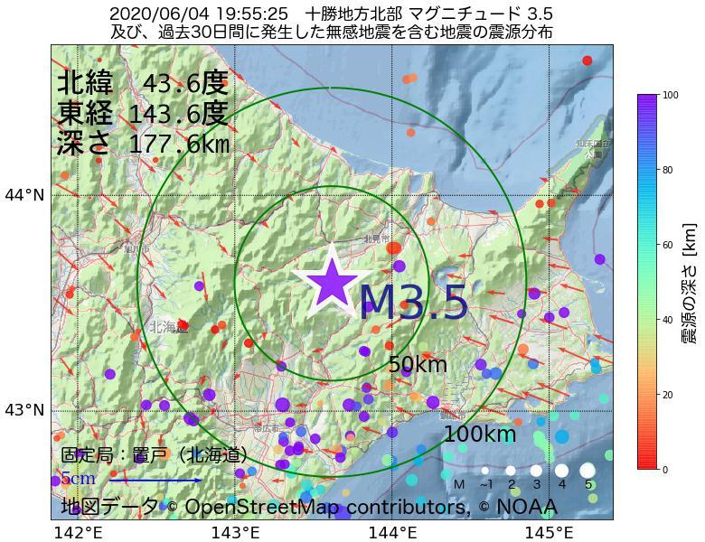 地震震源マップ:2020年06月04日 19時55分 十勝地方北部でM3.5の地震