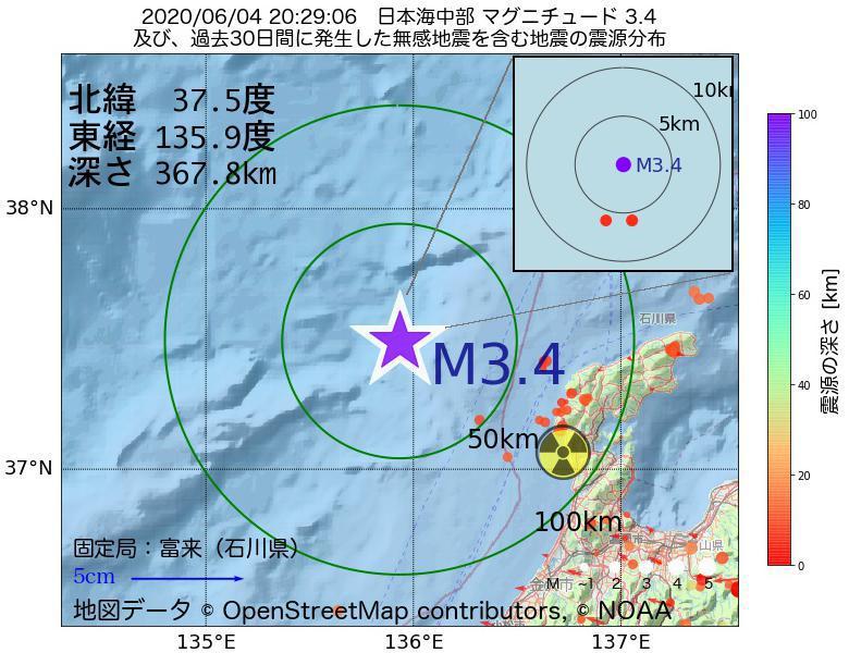 地震震源マップ:2020年06月04日 20時29分 日本海中部でM3.4の地震