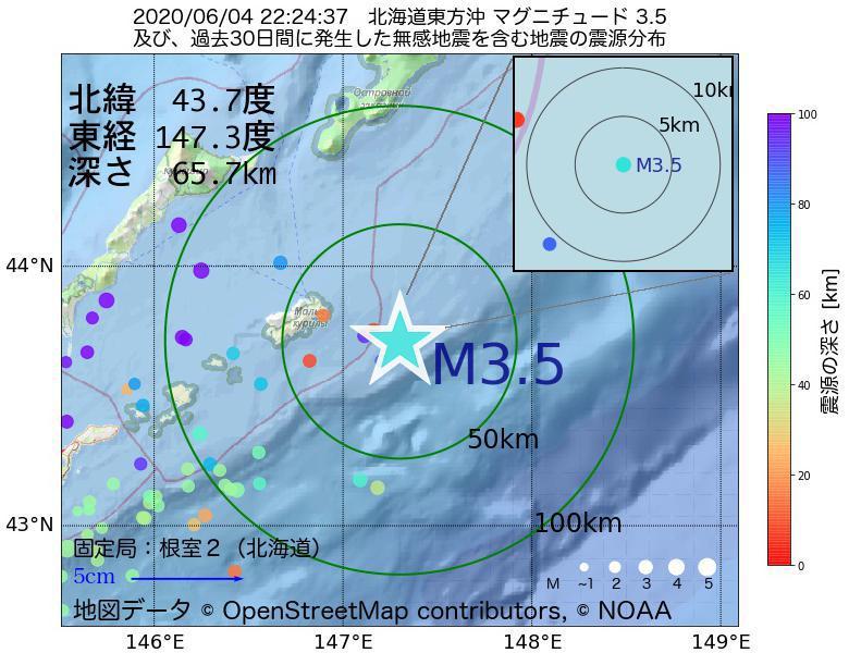 地震震源マップ:2020年06月04日 22時24分 北海道東方沖でM3.5の地震