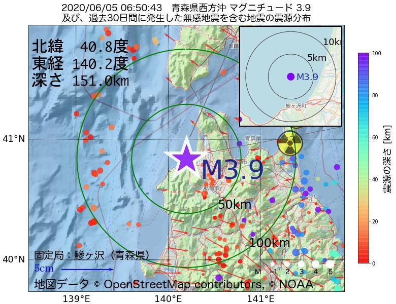 地震震源マップ:2020年06月05日 06時50分 青森県西方沖でM3.9の地震