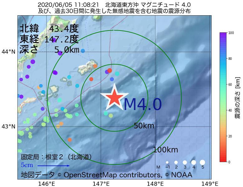 地震震源マップ:2020年06月05日 11時08分 北海道東方沖でM4.0の地震