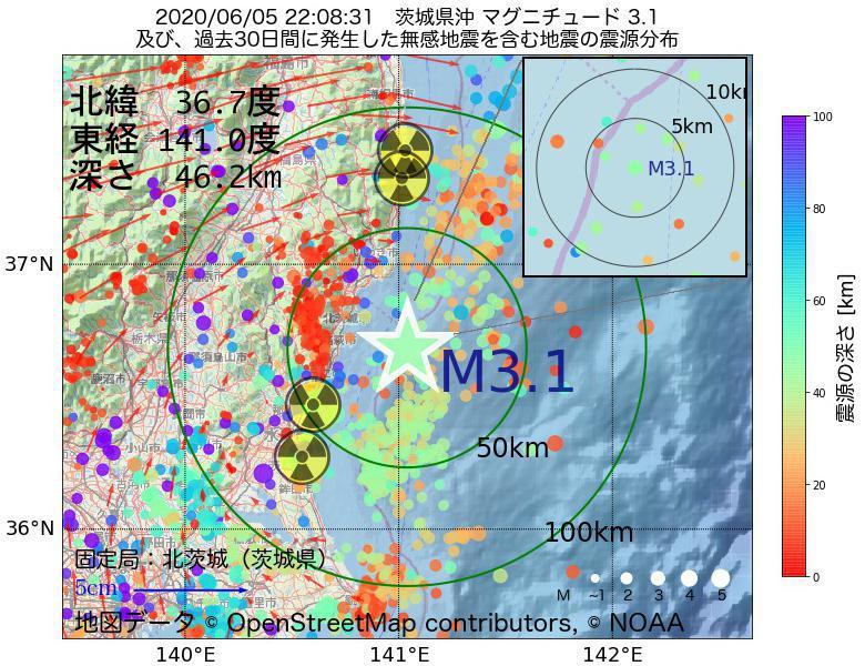 地震震源マップ:2020年06月05日 22時08分 茨城県沖でM3.1の地震