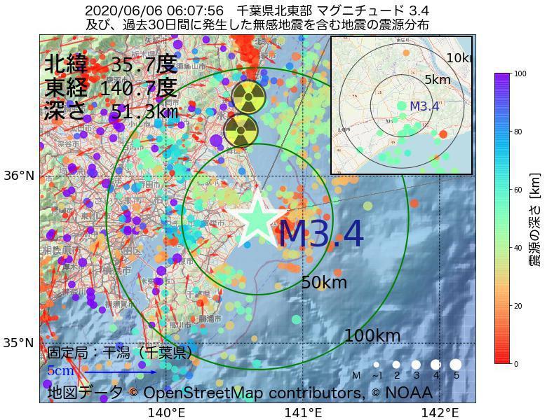 地震震源マップ:2020年06月06日 06時07分 千葉県北東部でM3.4の地震