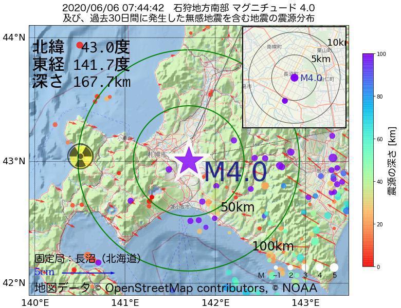 地震震源マップ:2020年06月06日 07時44分 石狩地方南部でM4.0の地震