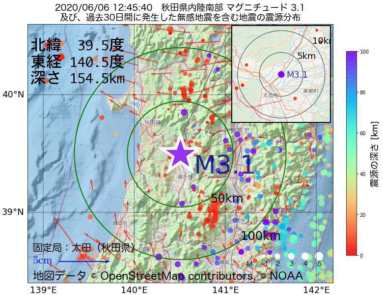 地震震源マップ:2020年06月06日 12時45分 秋田県内陸南部でM3.1の地震
