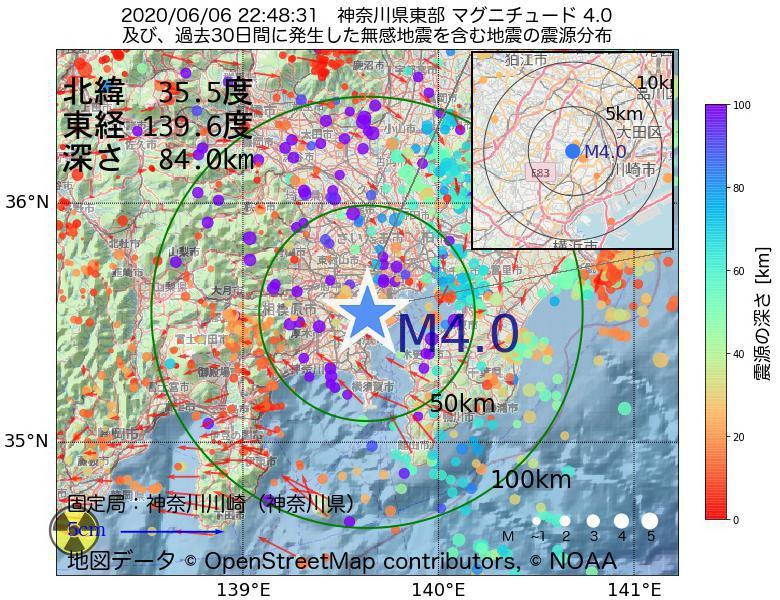 地震震源マップ:2020年06月06日 22時48分 神奈川県東部でM4.0の地震