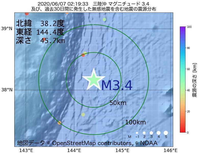 地震震源マップ:2020年06月07日 02時19分 三陸沖でM3.4の地震