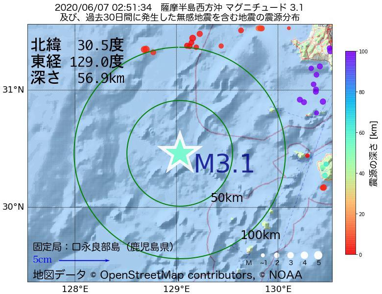 地震震源マップ:2020年06月07日 02時51分 薩摩半島西方沖でM3.1の地震