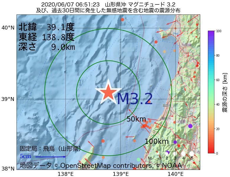 地震震源マップ:2020年06月07日 06時51分 山形県沖でM3.2の地震
