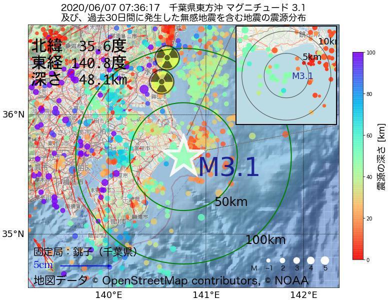 地震震源マップ:2020年06月07日 07時36分 千葉県東方沖でM3.1の地震