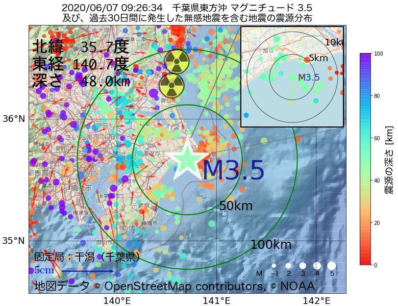 地震震源マップ:2020年06月07日 09時26分 千葉県東方沖でM3.5の地震