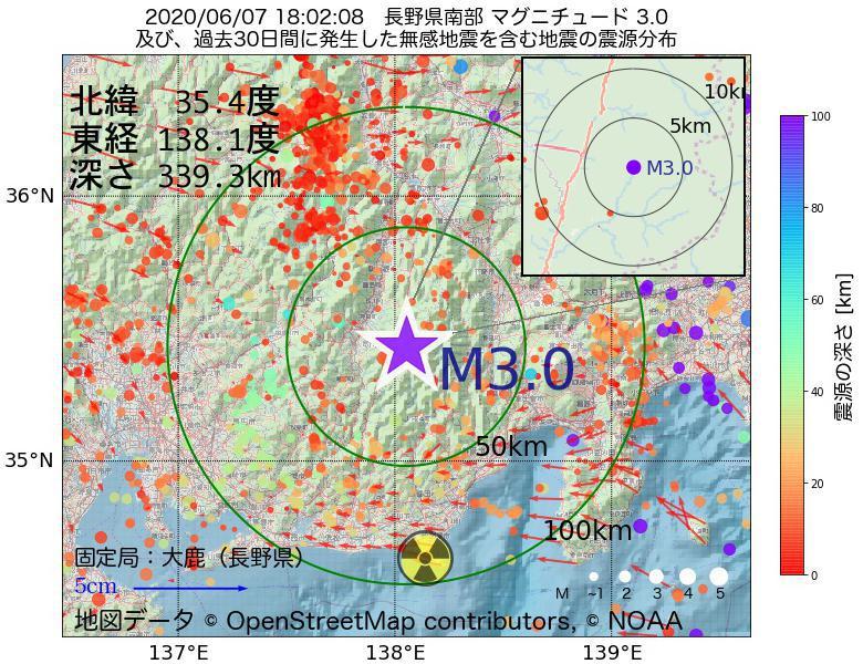 地震震源マップ:2020年06月07日 18時02分 長野県南部でM3.0の地震