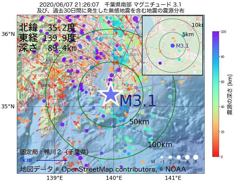 地震震源マップ:2020年06月07日 21時26分 千葉県南部でM3.1の地震
