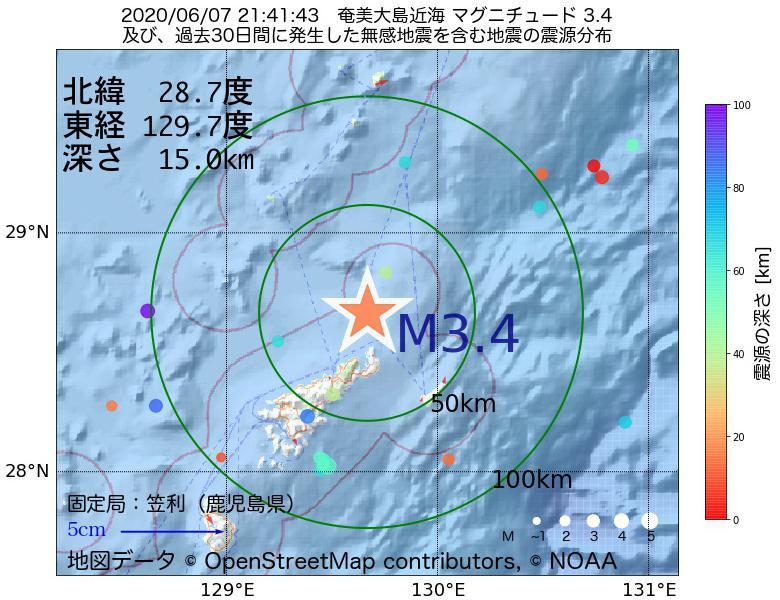 地震震源マップ:2020年06月07日 21時41分 奄美大島近海でM3.4の地震