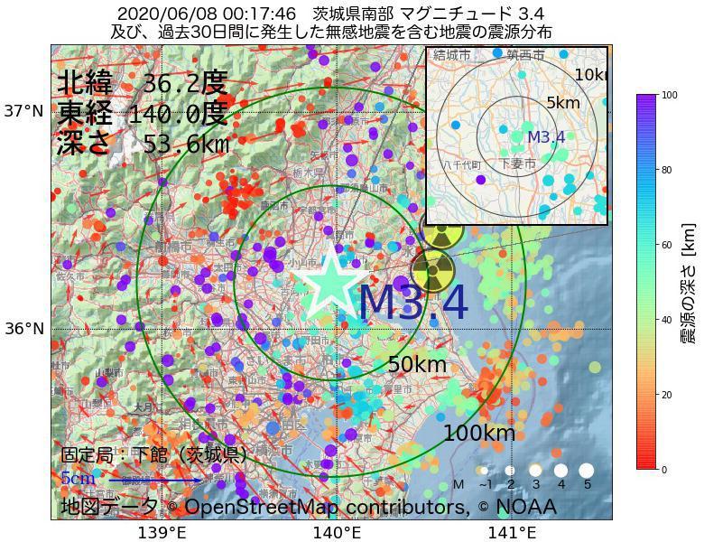 地震震源マップ:2020年06月08日 00時17分 茨城県南部でM3.4の地震