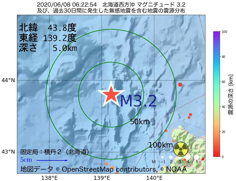 地震震源マップ:2020年06月08日 06時22分 北海道西方沖でM3.2の地震