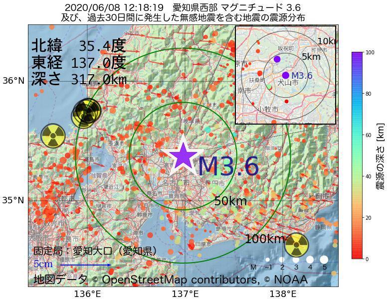 地震震源マップ:2020年06月08日 12時18分 愛知県西部でM3.6の地震