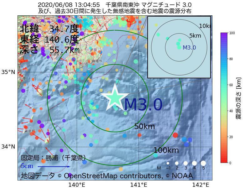 地震震源マップ:2020年06月08日 13時04分 千葉県南東沖でM3.0の地震