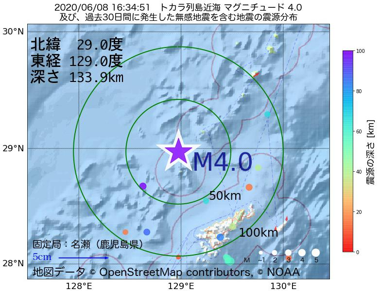 地震震源マップ:2020年06月08日 16時34分 トカラ列島近海でM4.0の地震
