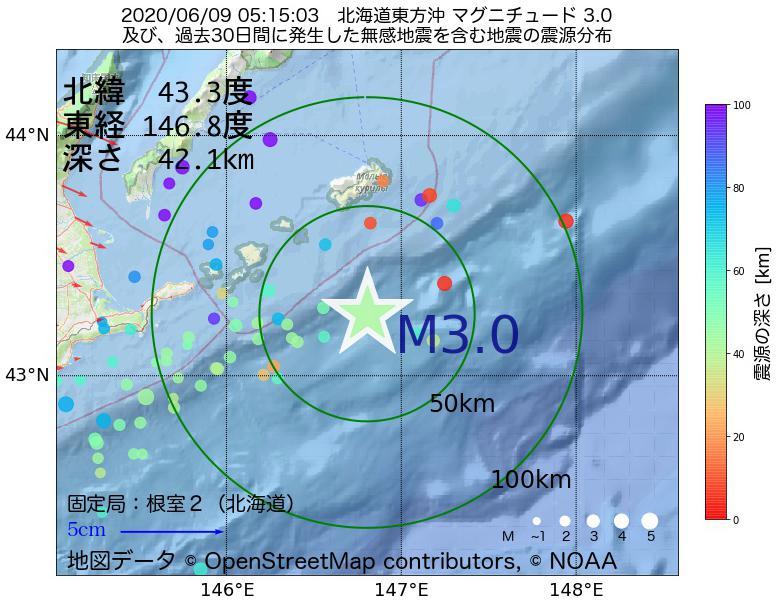 地震震源マップ:2020年06月09日 05時15分 北海道東方沖でM3.0の地震