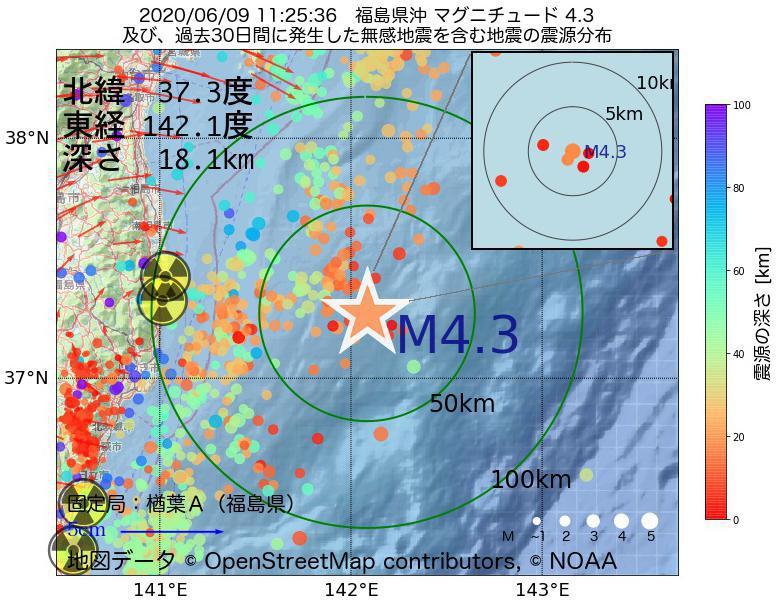 地震震源マップ:2020年06月09日 11時25分 福島県沖でM4.3の地震