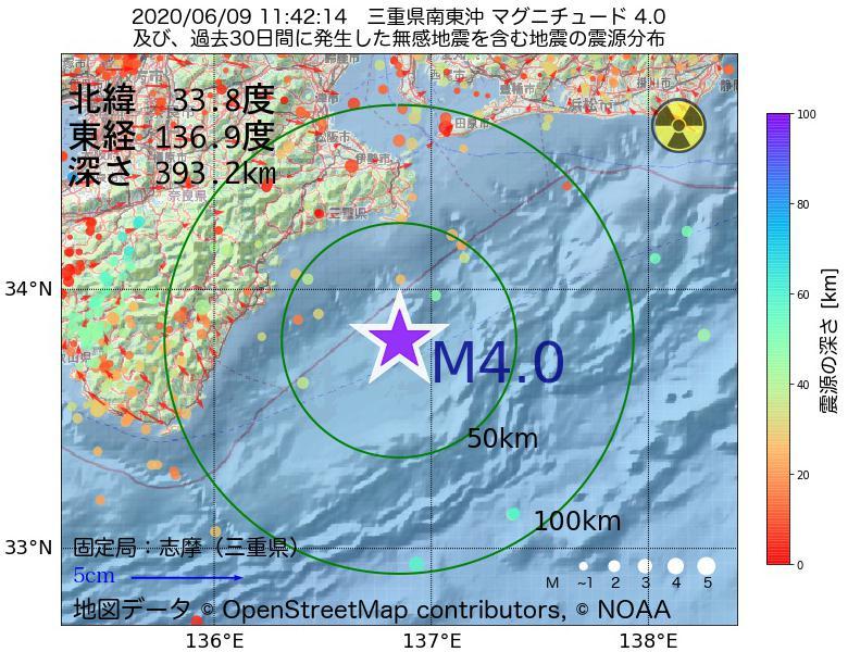 地震震源マップ:2020年06月09日 11時42分 三重県南東沖でM4.0の地震