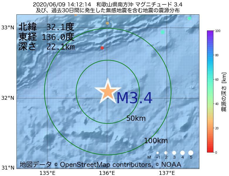 地震震源マップ:2020年06月09日 14時12分 和歌山県南方沖でM3.4の地震