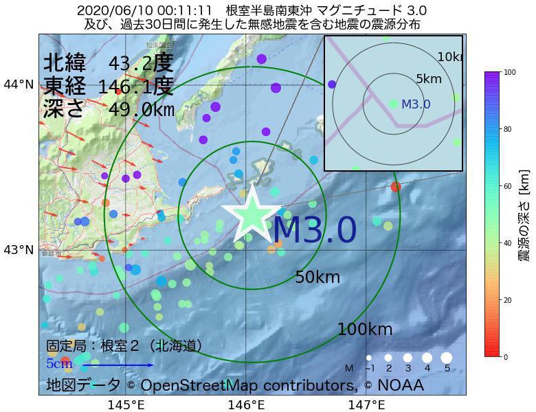 地震震源マップ:2020年06月10日 00時11分 根室半島南東沖でM3.0の地震