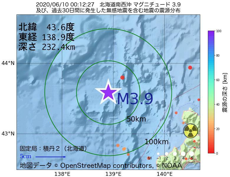 地震震源マップ:2020年06月10日 00時12分 北海道南西沖でM3.9の地震