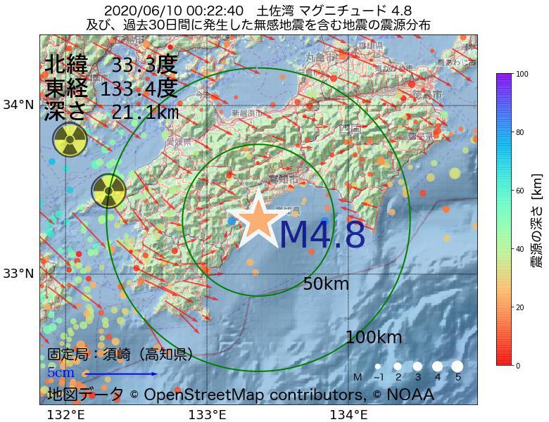 地震震源マップ:2020年06月10日 00時22分 土佐湾でM4.8の地震