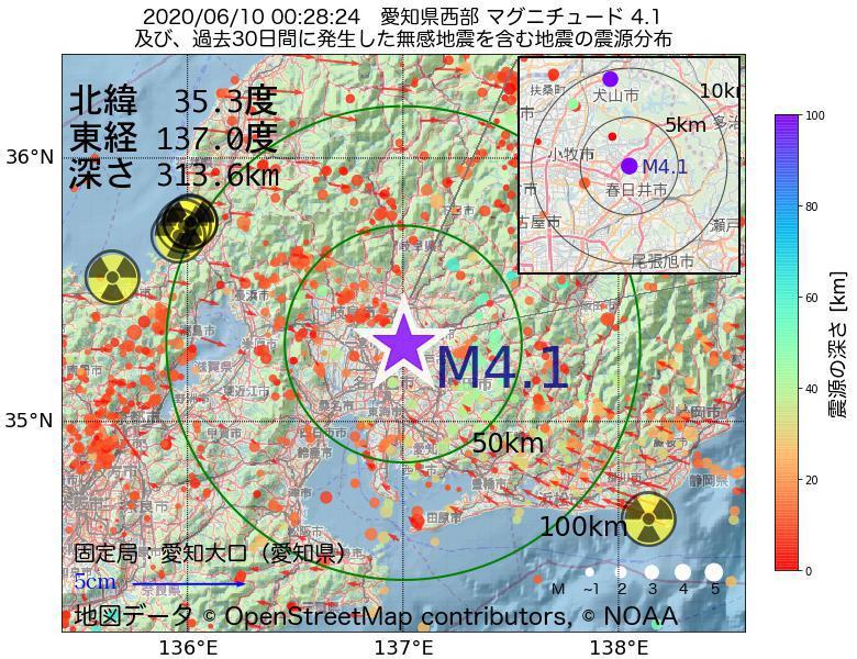 地震震源マップ:2020年06月10日 00時28分 愛知県西部でM4.1の地震
