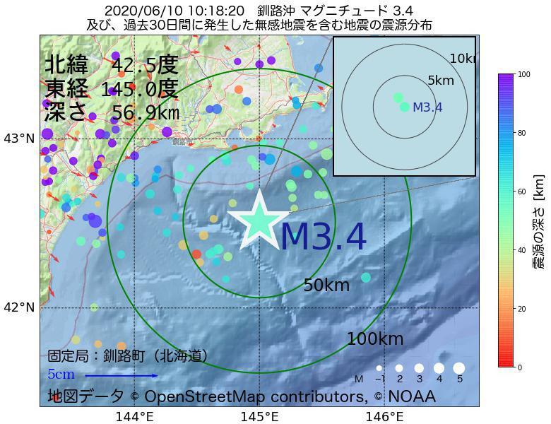 地震震源マップ:2020年06月10日 10時18分 釧路沖でM3.4の地震