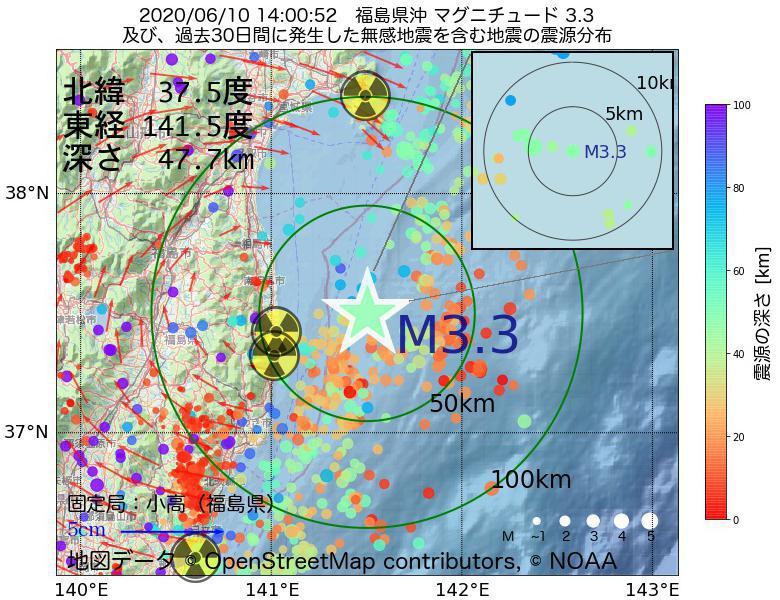 地震震源マップ:2020年06月10日 14時00分 福島県沖でM3.3の地震