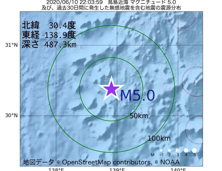 地震震源マップ:2020年06月10日 22時03分 鳥島近海でM5.0の地震
