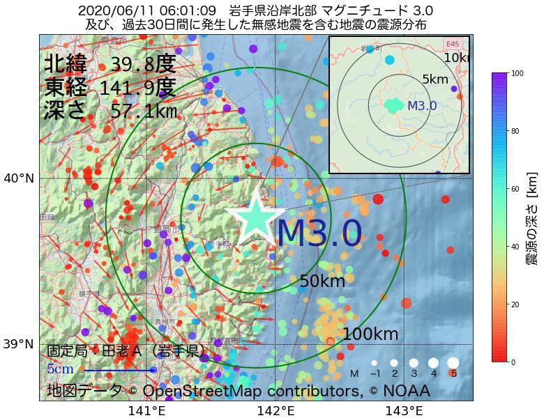 地震震源マップ:2020年06月11日 06時01分 岩手県沿岸北部でM3.0の地震