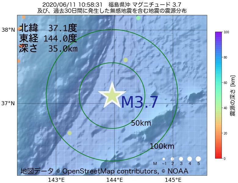 地震震源マップ:2020年06月11日 10時58分 福島県沖でM3.7の地震